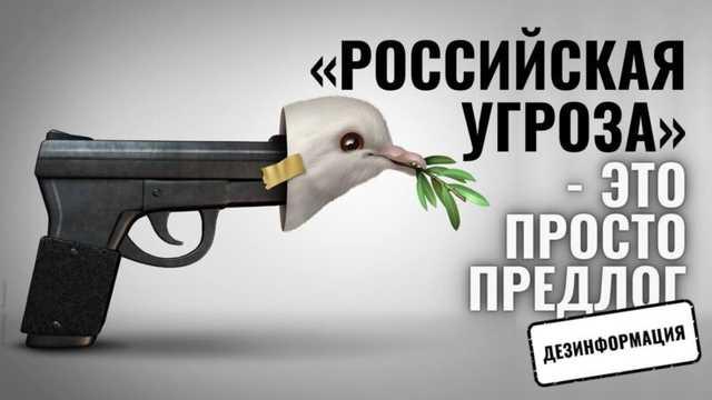 Крестный отец, содом и прокремлевская дезинформация в избирательной кампании в Молдове