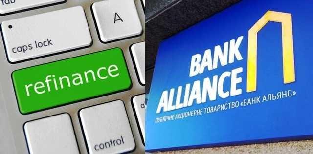 Коррупционеры в теме: банк Альянс, который уличен в отмывании денег, получил рефинансирование от НБУ