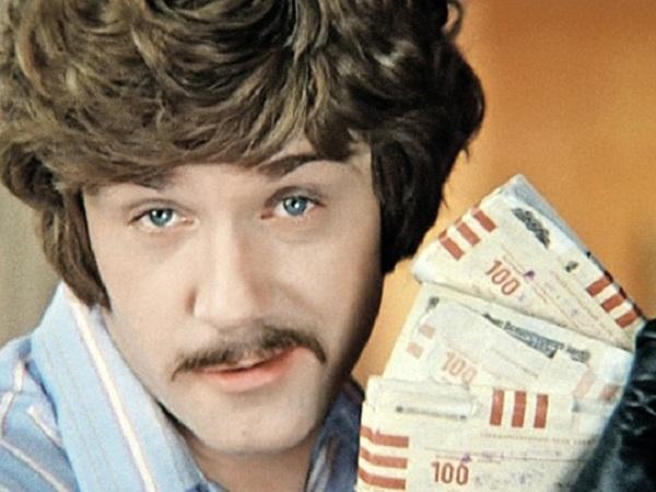 «Эффект Милославского»: банк «перенес» знаменитого жулика из советской комедии в 2020 год