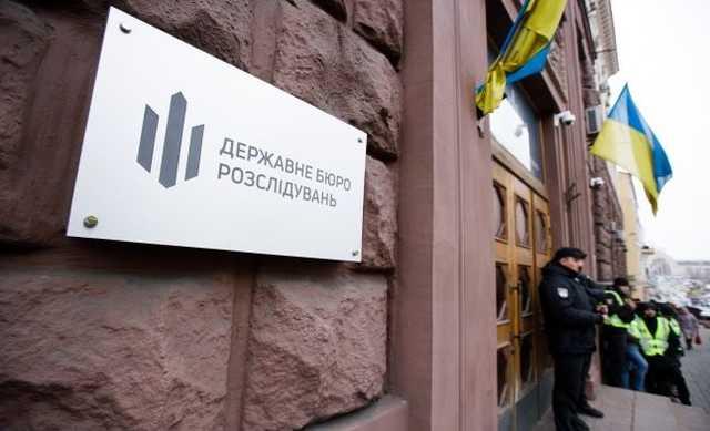 ГБР возбудило дело против следователей, которые проводили обыски в «Порше Украина»