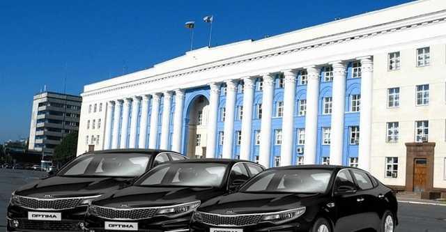 Несмотря на пандемию. В 2020-ом году автопарк Правительства Ульяновской области пополнился 10-ю новыми KIA Optima