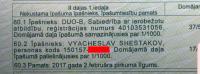 Российский вор в законе Вячеслав Шестаков сумел сохранить латвийский персональный код