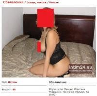 COVID-19: секс-индустрия продолжает работать, цены на услуги проституток упали вдвое