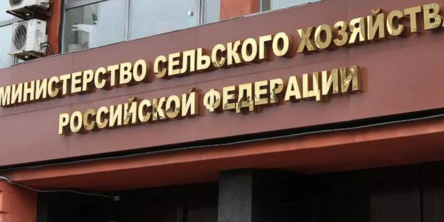 Минсельхоз получит средства на субсидии «Росагролизингу»