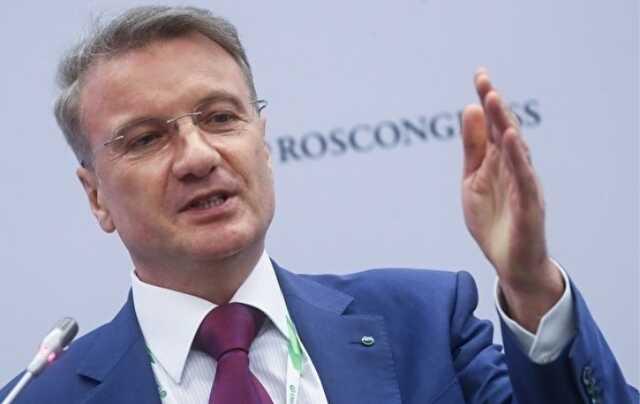 Греф не увидел «пузыря» в долгах россиян почти на 24 триллиона рублей