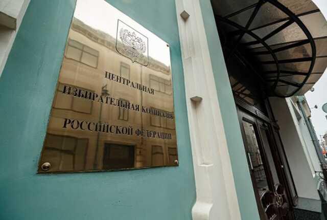 Зампред ЦИКа: не признать выборы в Госдуму может только «сидящий в бункере»