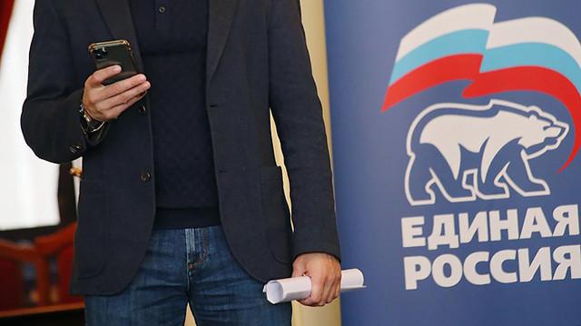 В Москве рассказали о DDoS-атаках на портал дистанционного голосования