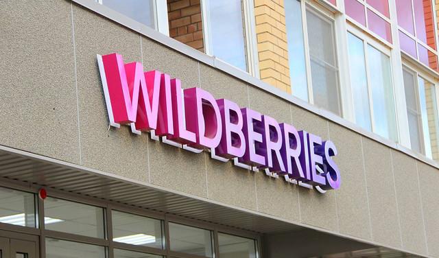 Сотрудники Wildberries устроили «итальянскую забастовку»: новая система оплаты труда отняла у них десятки тысяч рублей