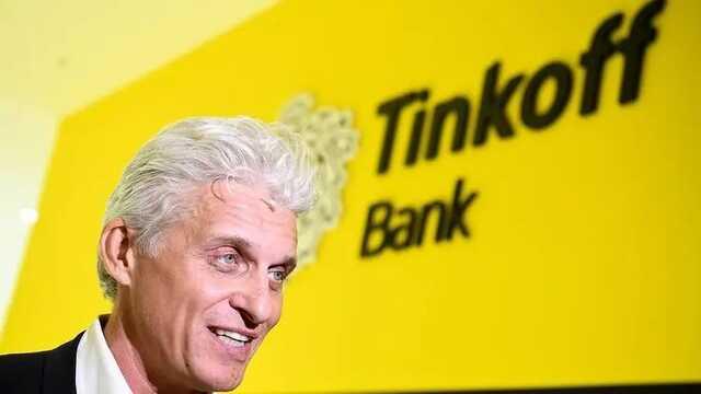 Российский банкир Тиньков договорился с США об урегулировании налоговых претензий