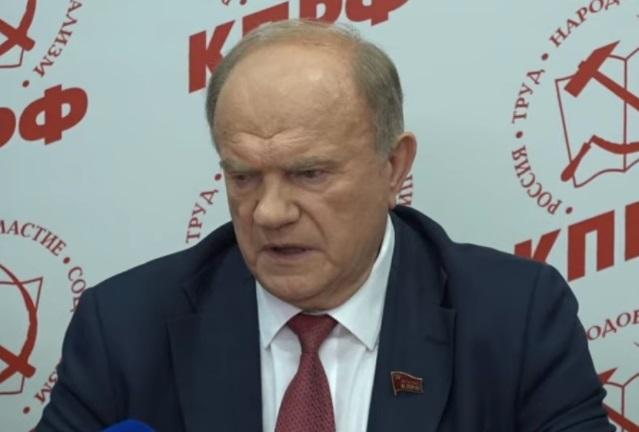 Зюганов не исключил массовых протестов в России по итогам выборов