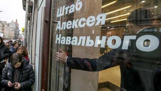 Третий экс-координатор штаба Навального в Челябинске покинул Россию