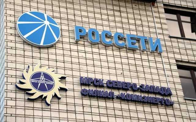 Вынесен приговор топ-менеджерам «МРСК Северо-Запада», набравшим откатов на 70 млн