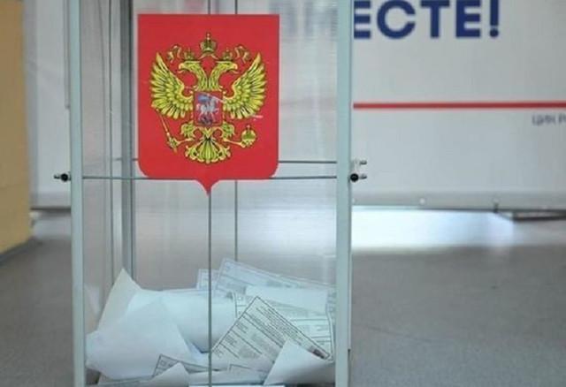 ЦИК обработал 70% протоколов на выборах в Госдуму