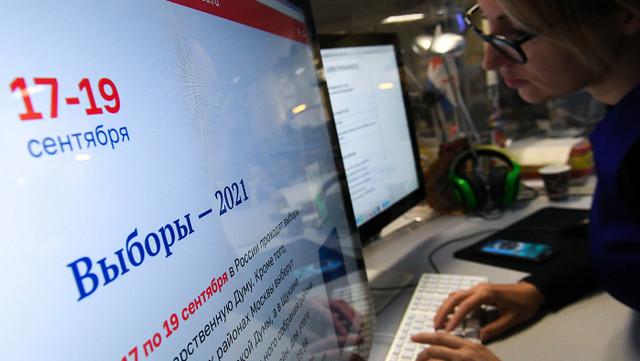 Больше всего голосов за «Единую Россию» — в Ростовской области, к которой приписаны избиратели из ЛНР и ДНР