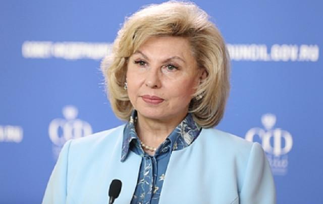 Москалькова выразила соболезнования родным погибших при стрельбе в Перми