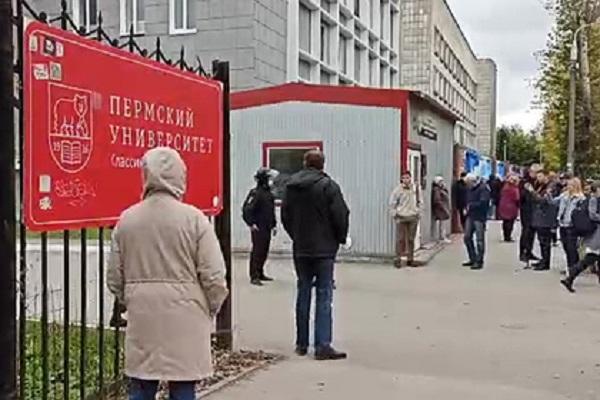 Одноклассник пермского стрелка рассказал о его увлечениях