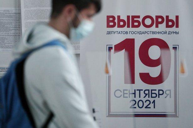 Сфальсифицировали в последний момент? В Москве на думских выборах в трех округах аномально изменились результаты в пользу поддерживаемых властью кандидатов