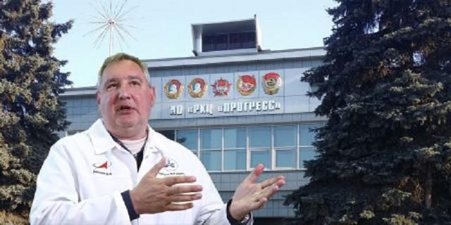 Прогрессирующая распродажа Рогозина