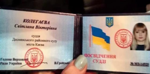 Судья Колегаева после пьяного ДТП скрывалась от полиции