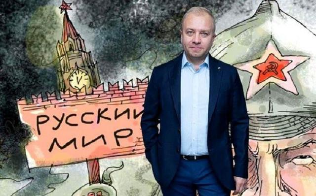 Могильницкий и Ко зовут русский мир в Украину