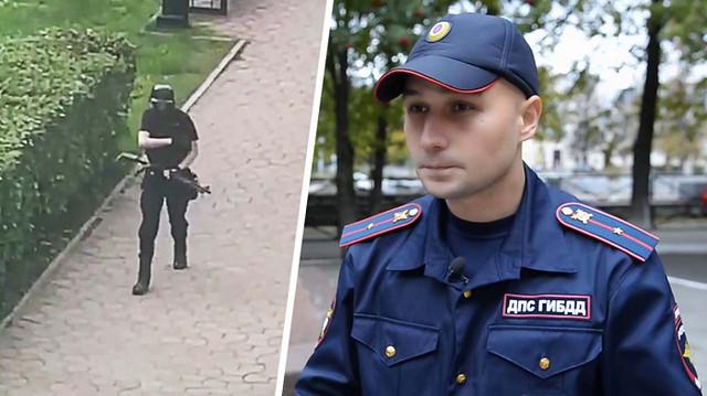 Полицейский на видео рассказал о своем разговоре с напавшим на пермский вуз