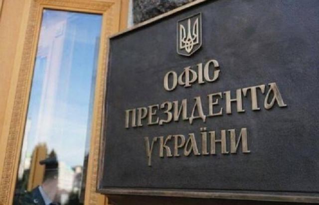 В Офисе президента отреагировали на обстрел машины Шефира