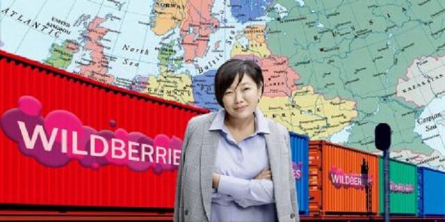 «Дикие ягодки» созреют в Европе