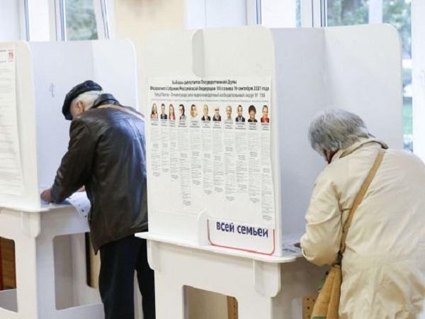 Верховная Рада Украины признала выборы в Госдуму России незаконными