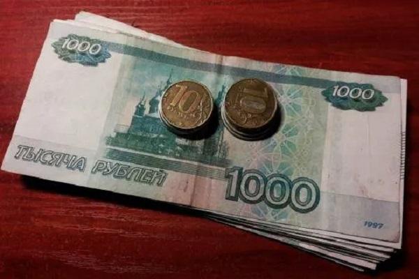 В Центробанке россиянам посоветовали не полагаться на государство и копить на пенсию самим