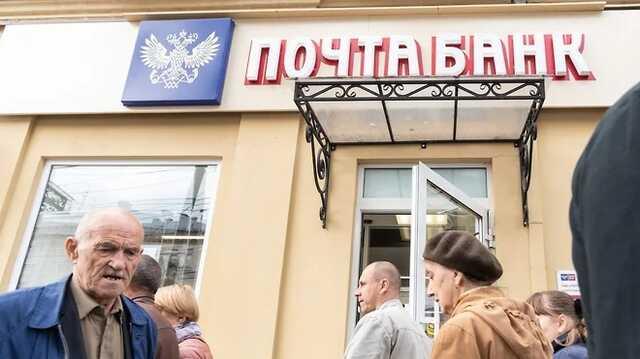 Шлите баллы Почта-банком