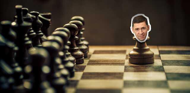 Куйвашев зачищает правительство