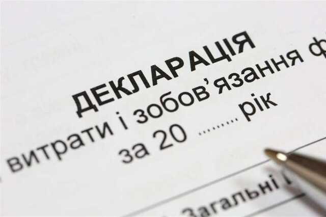 Глава Гоструда Черновицкой области задекларировал четыре земельных участка