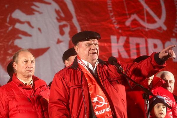 В КПРФ заявили о непризнании итогов электронного голосования на выборах в Госдуму