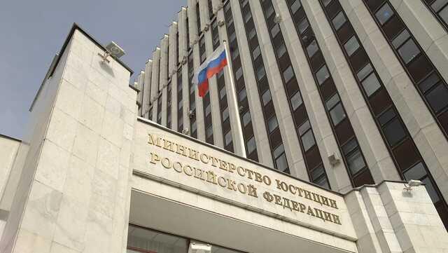 Минюст не стал проверять челябинскую «Единую Россию» на предмет связей с иноагентами