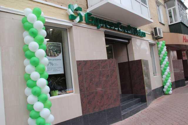 Крупнейший кредитный союз Украины лишился лицензии: судьба 199 млн грн вкладчиков оказалась под вопросом