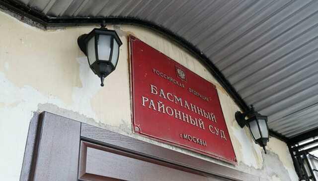 Уволенную за «искажение правосудия» московскую судью восстановили в должности