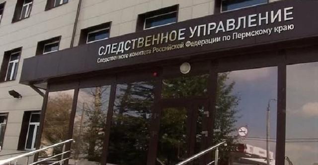 После совещания по стрельбе в Пермском университете покончил с собой начальник регионального СК РФ – СМИ