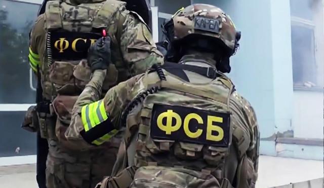 Опубликовано видео спецоперации ФСБ против наркогруппировки из даркнета