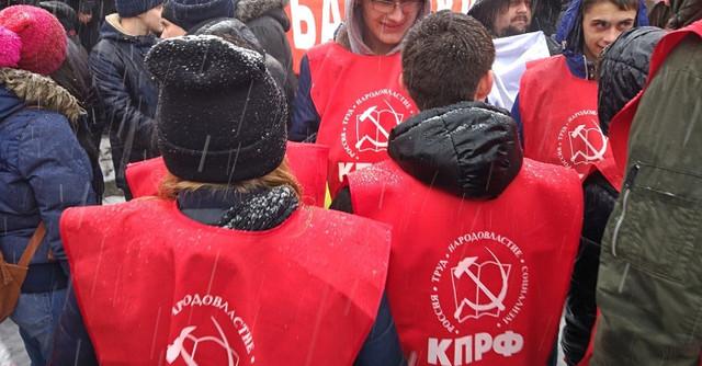 В КПРФ заявили, что не удаляли сообщение об акции протеста, а удалили заявление горкома