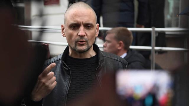 В Москве полиция задержала Удальцова за призывы к несанкционированной акции коммунистов