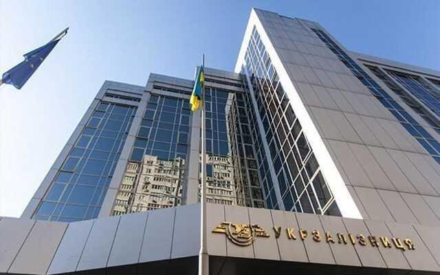 Госаудитслужба нашла нарушения на миллиарды гривен во время проверки «Укрзализныци»