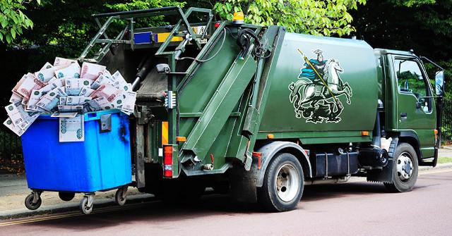 Шесть компаний поделили мусорный рынок Москвы