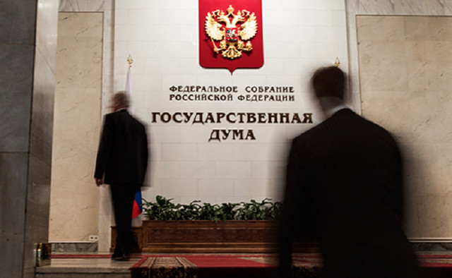 В Госдуму внесли закон, расширяющий список оснований для увольнения губернаторов