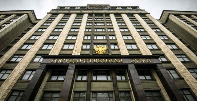 Стал известен формат руководства Госдумой восьмого созыва