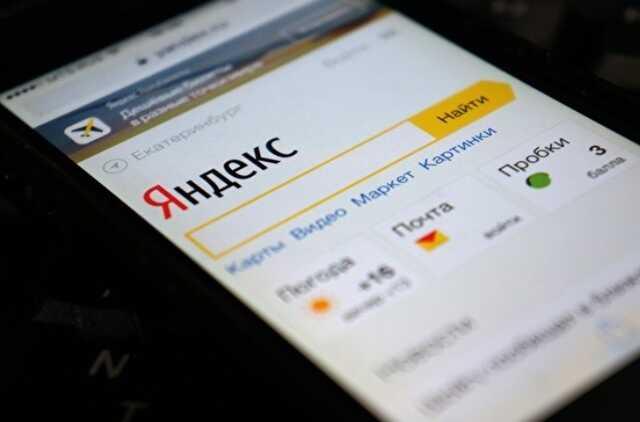 В России появился «Яндекс Банк»