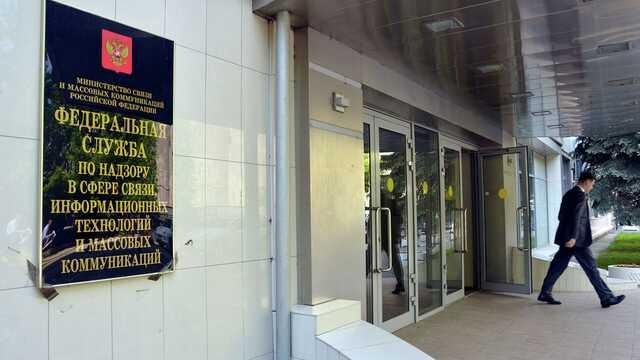 В комиссии при Роскомнадзоре предложили признать радфем и чайлд-фри экстремизмом
