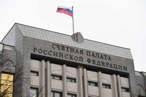 Счетная палата предложила ежегодно выплачивать по 20 тыс. рублей для подготовки детей к школе